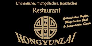 logo_hongyunlai_gold-web_300_zusatz
